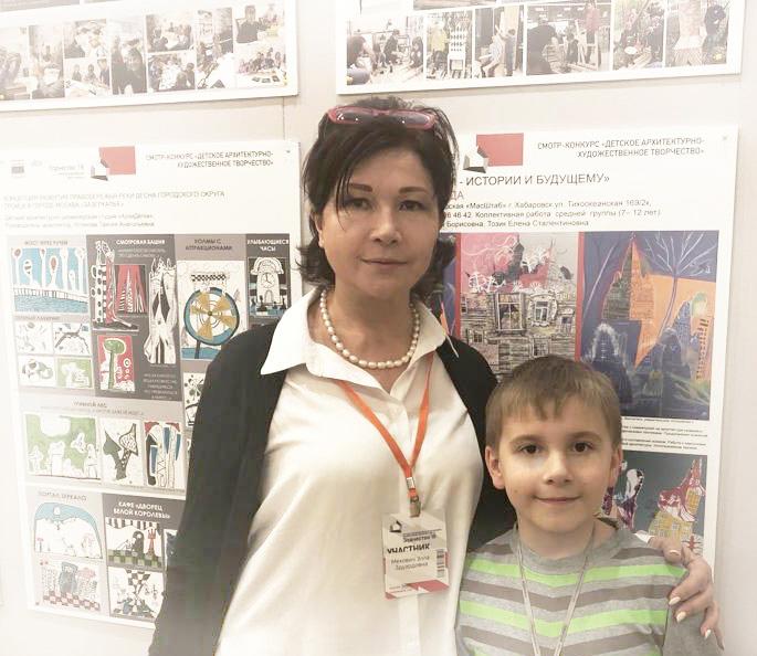 Диплом Союза Архитеторов России