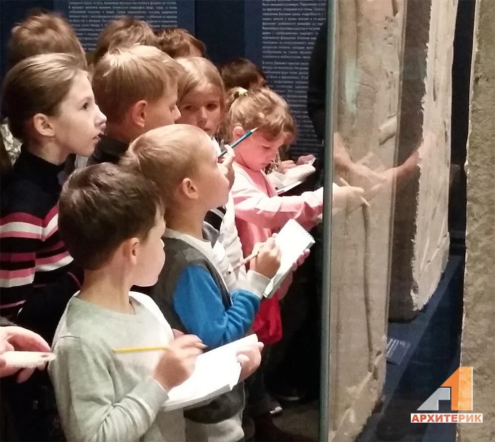 Фото посещение музеев детьми