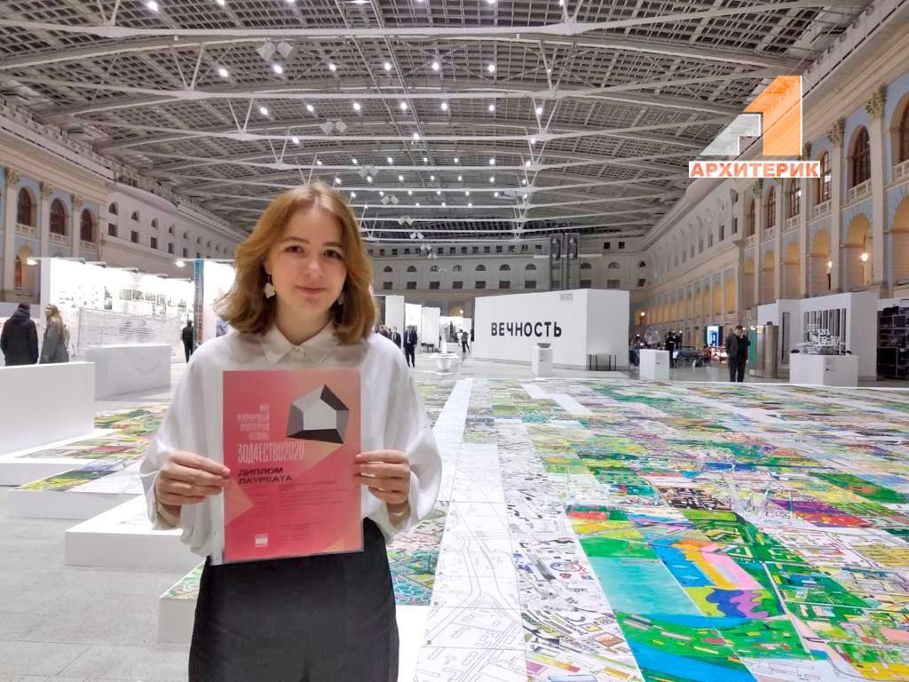 Победа на Международном архитектурном фестивале «ЗОДЧЕСТВО 2020»