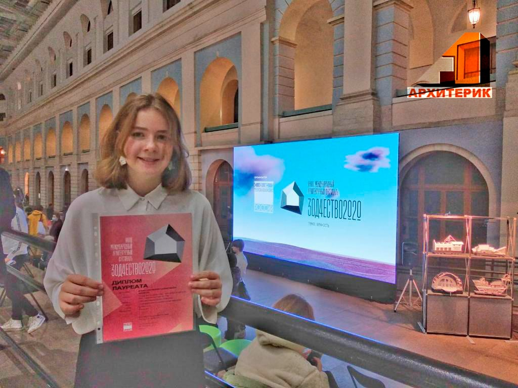 """Дети архитекторы, победа на международном архитектурном фестивале """"Зодчество"""""""
