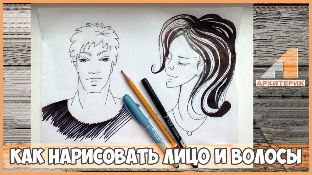 Бесплатные уроки рисования для детей
